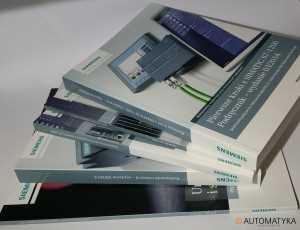 książki SIEMENS - targi Automaticon